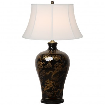 Meiping Vase Lamp