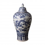 Porcelain Lidded Meiping Vase
